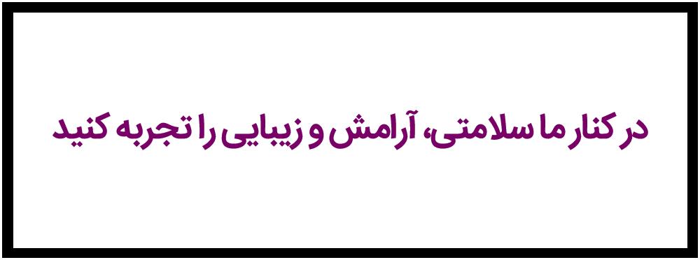 شعار سایت